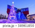 大阪・海遊館・イルミネーション 38961850