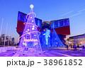 大阪・海遊館・イルミネーション 38961852