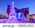 大阪・海遊館・イルミネーション 38961853