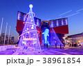 海遊館 イルミネーション ライトアップの写真 38961854