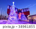 大阪・海遊館・イルミネーション 38961855