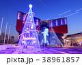 海遊館 イルミネーション ライトアップの写真 38961857