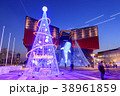 大阪・海遊館・イルミネーション 38961859