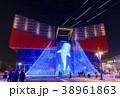 大阪・海遊館・イルミネーション 38961863