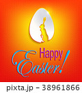 EASTER イースター 復活祭のイラスト 38961866