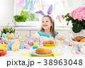 イースター 復活祭 ブレックファーストの写真 38963048