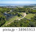 沖縄のグスク 糸数城跡 空撮 38965913
