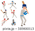 スポーツ ベースボール 野球のイラスト 38966013