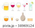 お酒 38969124