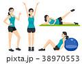 フィットネス エクササイズ 運動のイラスト 38970553
