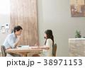 勉強 ライフスタイル 小学生の写真 38971153