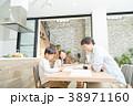 勉強 ダイニングキッチン 宿題の写真 38971160