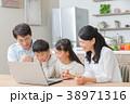 ライフスタイル 家族 検索の写真 38971316