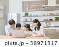 パソコン 家族 ダイニングキッチンの写真 38971317