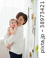 赤ちゃん 親子 子供の写真 38973421