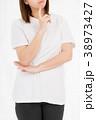 女性 余白 白の写真 38973427