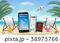 オンライン スマホ スマートフォンのイラスト 38973766