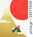 正月 富士山 日の出のイラスト 38975606