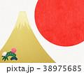 正月 富士山 日の出のイラスト 38975685