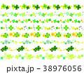 クローバー 四つ葉 四つ葉のクローバーのイラスト 38976056