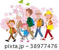 花見 桜 家族のイラスト 38977476