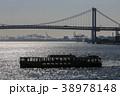 東京湾 クルーズ 東京湾クルーズの写真 38978148