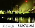 工場夜景 工場 夜景の写真 38978198