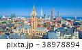 Clock Tower and Batumi Piazza, Georgia 38978894