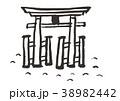 安芸の宮島 水彩画 38982442