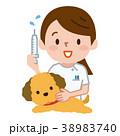 獣医師 注射 女医のイラスト 38983740