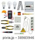 産業 エレクトリック 力のイラスト 38983946