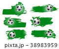 サッカー フットボール 蹴球のイラスト 38983959