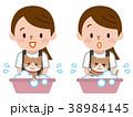 洗う ペット ネコのイラスト 38984145