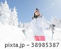 スキー 樹氷 38985387