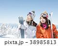 女性 スキー ウィンタースポーツの写真 38985813