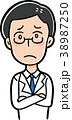 男性 医者 白衣のイラスト 38987250