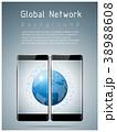 グローバル 通信 コミュニケーションのイラスト 38988608