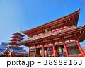 浅草寺 五重塔 宝蔵門の写真 38989163