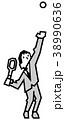 テニス サーブ ビジネスマンのイラスト 38990636