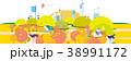 町 街並み 秋のイラスト 38991172