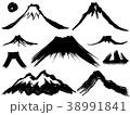 山 噴火 毛筆のイラスト 38991841