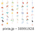 和風 飾り 吊るし雛のイラスト 38991928