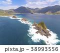 奄美大島 西古見 三連立神の空撮 38993556