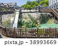 草津温泉 湯畑 温泉の写真 38993669