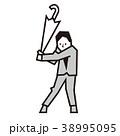 傘でゴルフするビジネスマン 38995095