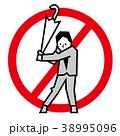 傘でゴルフするビジネスマン、禁止マーク 38995096