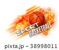 バスケ バスケットボール のぼりのイラスト 38998011