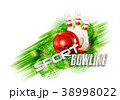 ボウリング スポーツ ボールのイラスト 38998022