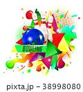 ボウリング スポーツ ボールのイラスト 38998080