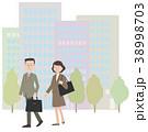 オフィス街 ビジネスマン ビジネスウーマンのイラスト 38998703